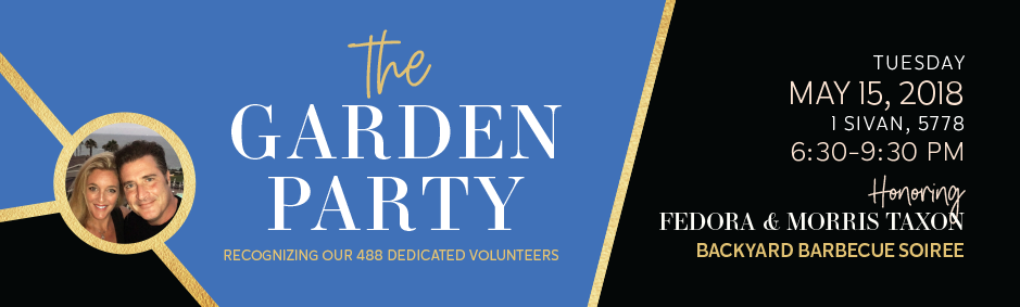 Garden-Party-2017-banner.png